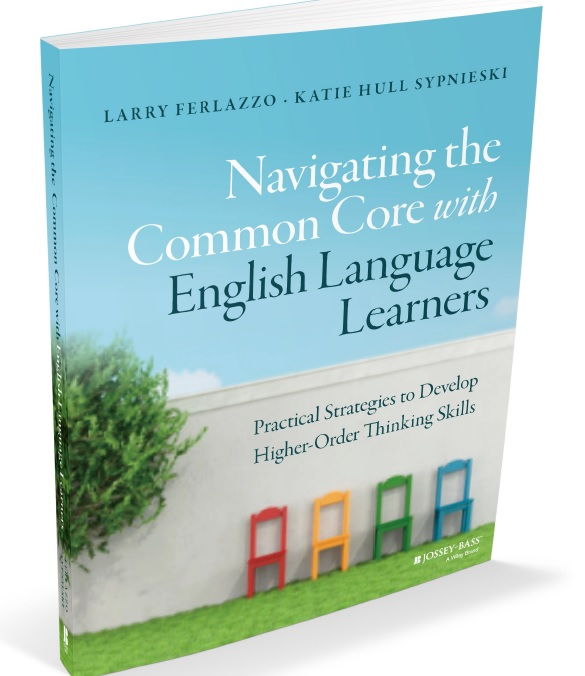 ellcommoncore