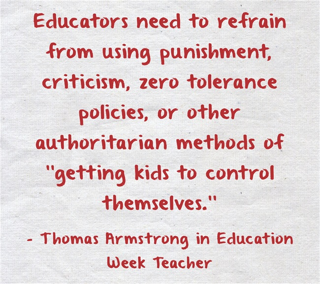 educators-need-to