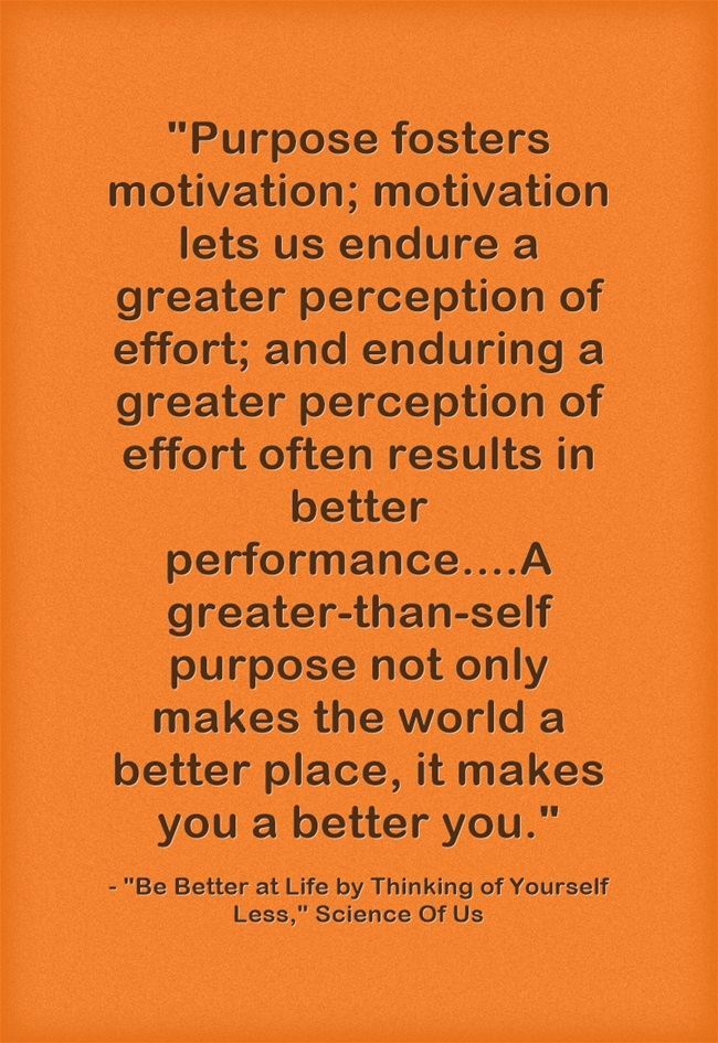 Intriguing Research On How To Increase Intrinsic Motivation